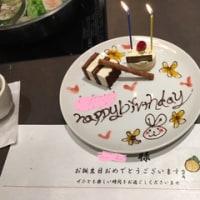 友人のお誕生日♪