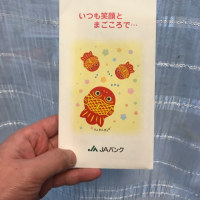 船橋の大手銀行では五千円札の新券が不足