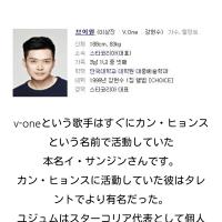 【映像】クォン・サンウ キム・ミンジョン出演MV『髭剃り v-one』~良い歌観賞しながら、昔の郷愁に陥ってみてはいかがでしょう..
