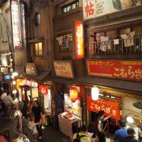 新横浜 ラーメン博物館