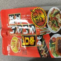 名古屋の味噌文化