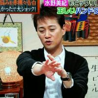 スマ愛あふれる、今週の中居君をプレイバック☆みーんな幸せになぁ~れ(^-^)