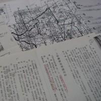 上野國群馬郡濱尻村