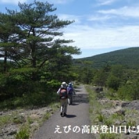 韓国(からくに)岳登山(鹿児島県・宮崎県境)