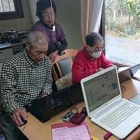 年金者組合南大津支部パソコン教室