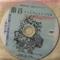 DVD完成しました。