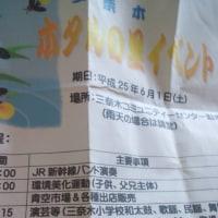 明日は!三奈木ホタルの里イベントです!