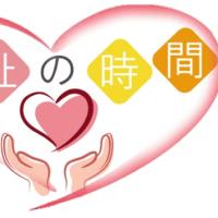 3月福祉の時間「きららか射水100歳体操」 (Si Imizusi)