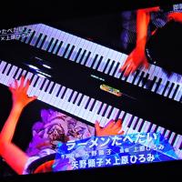 4/29 Mステ 矢野さんと上原さん すごい!