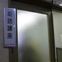 岸和田の講習会