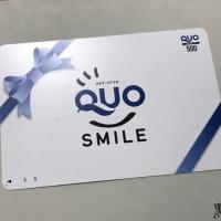 黒谷株式会社から株主優待のQUOカードがとどきした
