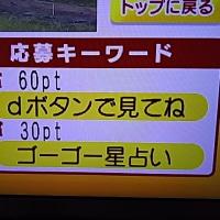 10/19・・・ことば検定・お天気検定