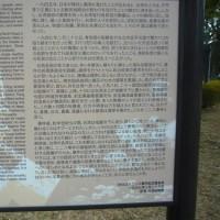 「台湾」編 2・28事件4