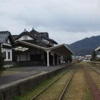 元・終着駅