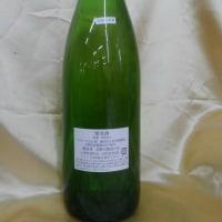 北野呂醸造 シャルドネ一升瓶ワイン 発売