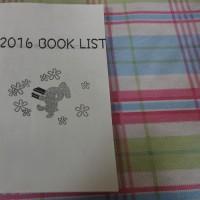 ブックリスト