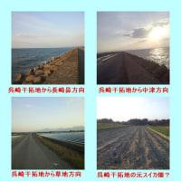 呉崎干拓地