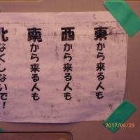 25 th  ALL  JAPAN マレットゴルフ選手権 古河大会へ・・・・・ ひばり 8番ホールインワン達成!!!!!
