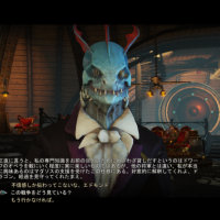 Divinity: Dragon Commander 日本語化 Steam版
