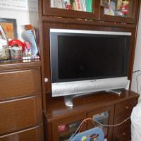 現在発売中のテレビは、枠が小さいです。