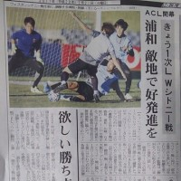 ACL予選リーグ ウェスタン・シドニー(A)