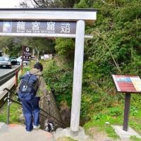 伊豆下田・沼津に旅行に行ってきました♪ (その2)