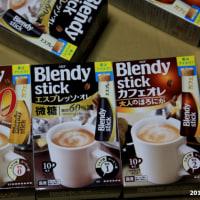 モラタメ.net で Blendy stick を~ 2016.10.20