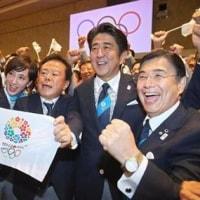 「東京五輪?絶対にやらない」  です。 是非お読みください。 だから・・・前から言っているのですよ。。。