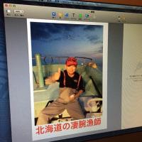 さあ〜3月!! クルマ・くるま・車のトータルカーズワークス