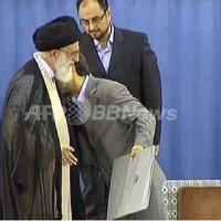 イラン  最高指導者ハメネイ師がアフマディネジャド前大統領の大統領選出馬自粛を要請、しかし・・・