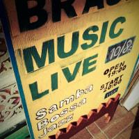 明日はまたもやブラジル音楽ライブ