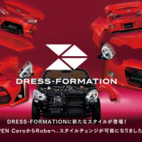 COPEN DRESS-FORMATION