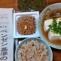 日曜日の朝ご飯 湯豆腐とめかぶと納豆ともち麦入り玄米