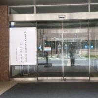 5/21  香川大学に行って来ました