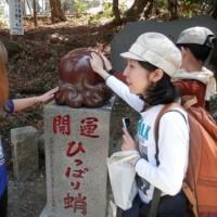 27日は高尾山遠足です。