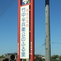 関ケ原合戦授業in垂井