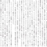 上智大学・法学部・国際関係法・国語 1