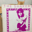 The Shakers/Prisoner Of Love
