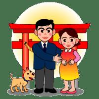 冠嶽神社、戌の日・安産祈願・着帯の祝い(鹿児島県いちき串木野市)