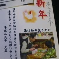 「北村さんの遺譜」