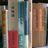 「22日整理と補充」北九州市八幡西区黒崎の古本屋・藤井書店