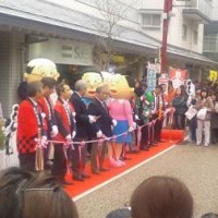1月29日(日)のつぶやき 早良区 サザエさん商店街通り 開通記念式典 パレード 北九州市議会議員選挙