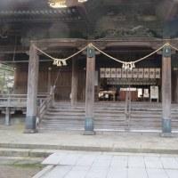 本屋親父のつぶやき 12月4日高岡関野神社朝粥講に参加してから珠洲へ帰りました。