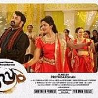 南インド映画祭4日目『ジャスミンの花咲く家』、『帝王カバーリ』、『オッパム ~きみと共に~』