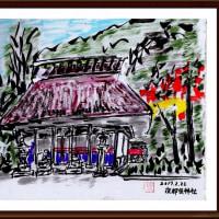 山の辺の道途中 (2)夜都伎神社