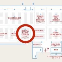 Maker Faire Tokyo 2015�˽�Ÿ���ޤ�