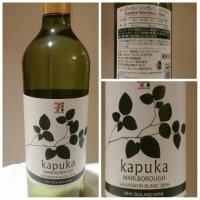 カプーカ・マールポロ・ソーヴィニヨン・ブラン2016  7&iオリジナルワインになってた!