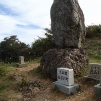 福井・岐阜県境、冠山登山(詳細)