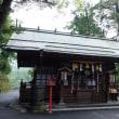 渋川 伊香保神社