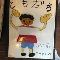 12月の展示と告知!!